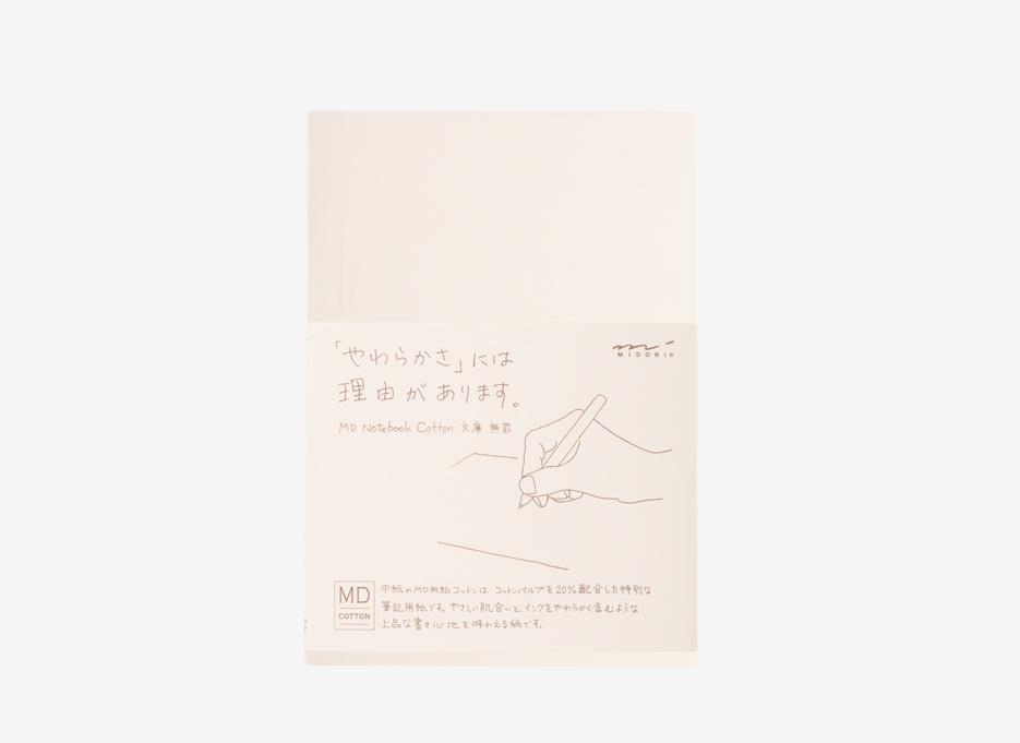 MIDORI / MD Cotton Notebook - A5